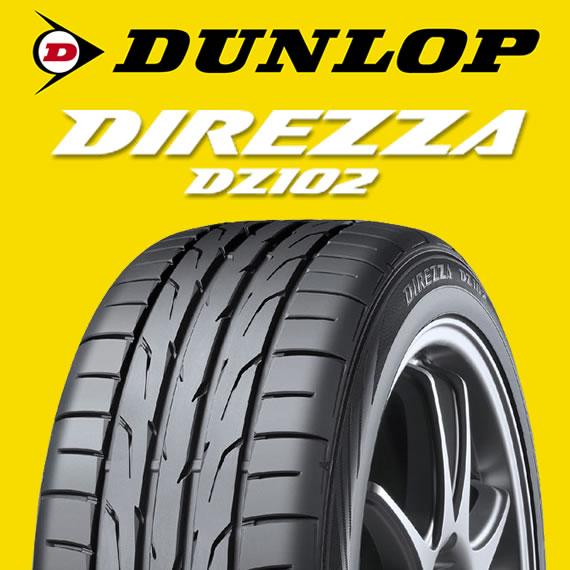 Dunlop Direzza DZ102 ยางกลุ่มสปอร์ตรุ่นใหม่ล่าสุด เน้นสมรรถนะการใช้งานด้วยความเร็วสูง