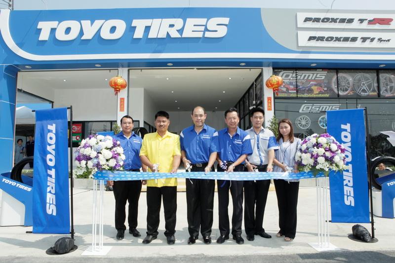 "Toyo Tires ร่วมกับ SK2 Motor Sport เปิดศูนย์บริการยางรถยนต์ ""ไทร์ โปร"" ย่านถนนชัยพฤกษ์"