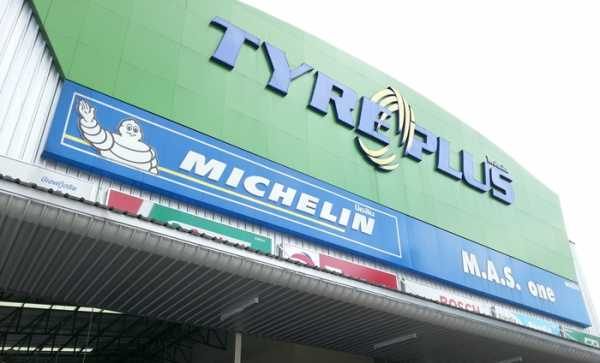 Tyreplus รุกขยายตลาดชุมพร