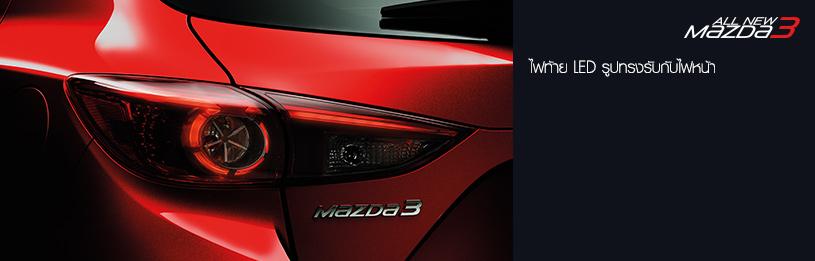 2014 Mazda 3-6