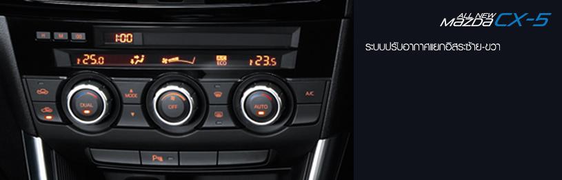 2014 Mazda CX-5 14