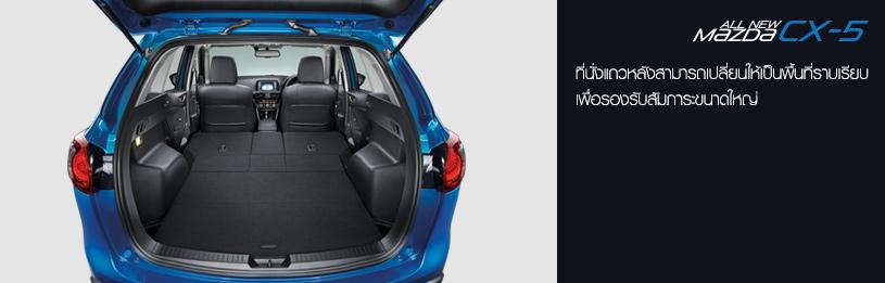 2014 Mazda CX 5 19 MAZDA CX 5 2018 ราคา โปรโมชั่นตารางผ่อนพร้อมข้อเสนอพิเศษ