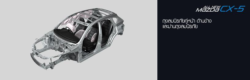 2014 Mazda CX 5 air bags MAZDA CX 5 2018 ราคา โปรโมชั่นตารางผ่อนพร้อมข้อเสนอพิเศษ