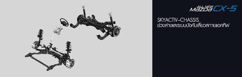 2014 Mazda CX 5 supession MAZDA CX 5 2018 ราคา โปรโมชั่นตารางผ่อนพร้อมข้อเสนอพิเศษ