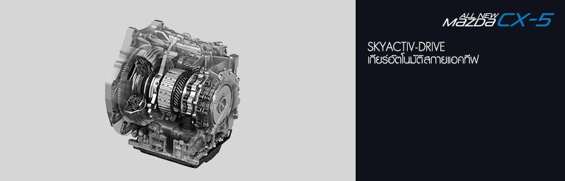 2014 Mazda CX 5 transmission MAZDA CX 5 2018 ราคา โปรโมชั่นตารางผ่อนพร้อมข้อเสนอพิเศษ