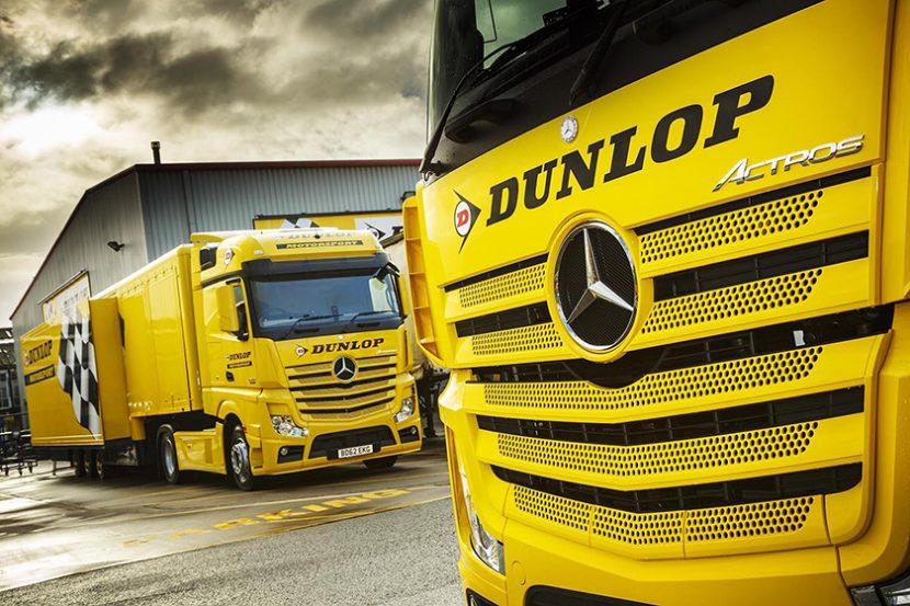 Dunlop ย้ายโรงงานยางสำหรับรถแข่งไปที่ฝรั่งเศษและเยอรมันสำเร็จ