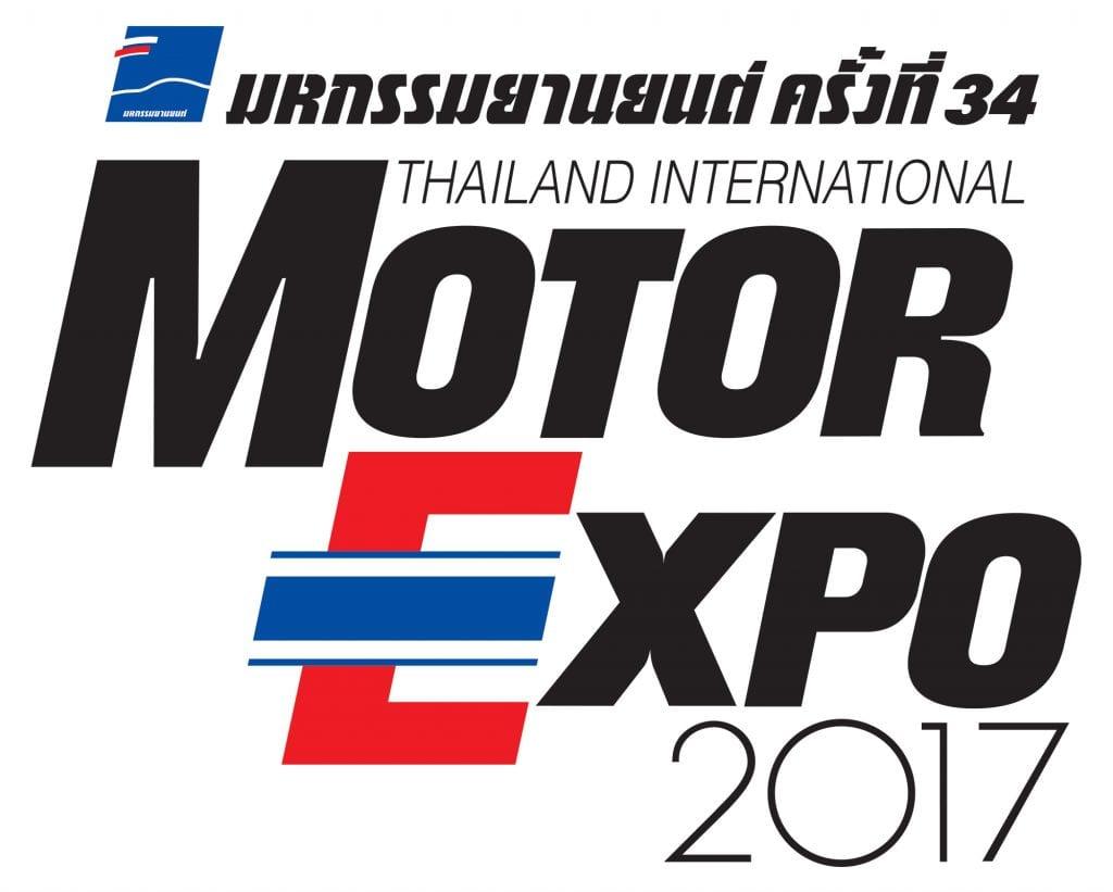 MOTOR EXPO 2017 นี้เตรียมรับรางวัลพิเศษมากกว่า 2 ล้านบาท