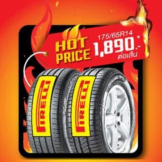 HOT PRICE บีควิกลดราคา เริ่มต้น 1,890 บาท