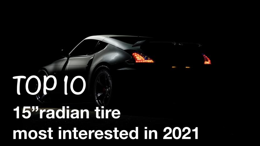 ยางรถยนต์ขอบ 15 ยี้ห้อ รุ่น และราคายอดนิยมต้นปี 2564