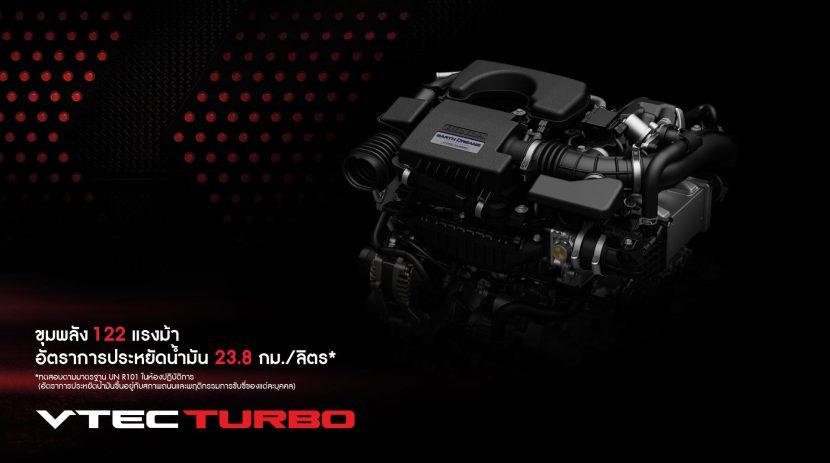 All new Nissan Almera 2020 vs All new Honda City 2020 ศึกเทอร์โบเล็ก