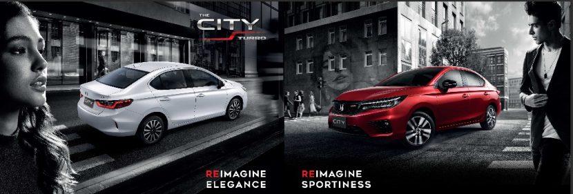 All NEW HONDA CITY 2020 ซื้อรุ่นไหนดี