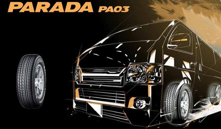 YOKOHAMA PARADA PA03 เกิดมาเพื่อรถตู้ตัวจริง