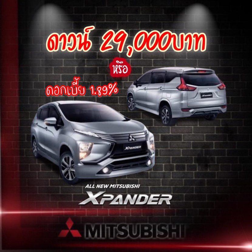 All New Mitsubishi Xpander 2019   มิตซูบิชิ เอ็กซ์แพนเดอร์ ดอกสวย 1.89 เปอร์เซ็น หรือ ดาวน์ 29,000 บาท