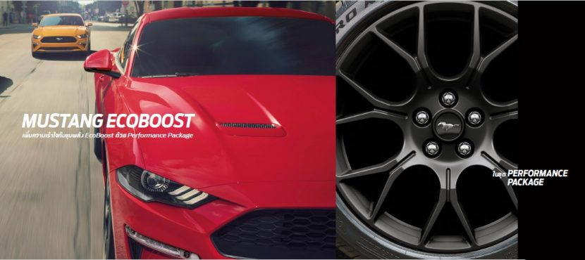 Ford Mustang 2019 ราคา ตารางผ่อน และโปรโมชั่น