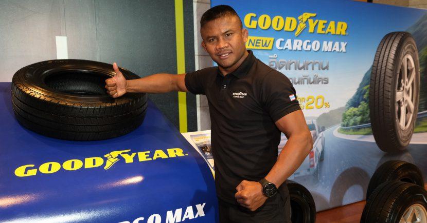 Goodyear Cargo Max ยางใหม่วงการบรรทุก