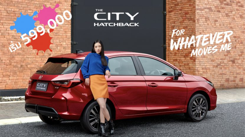 HONDA CITY HATCHBACK 2021   ฮอนด้า ซิตี้ แฮชแบค ตารางผ่อน (รวม CITY eHEV)