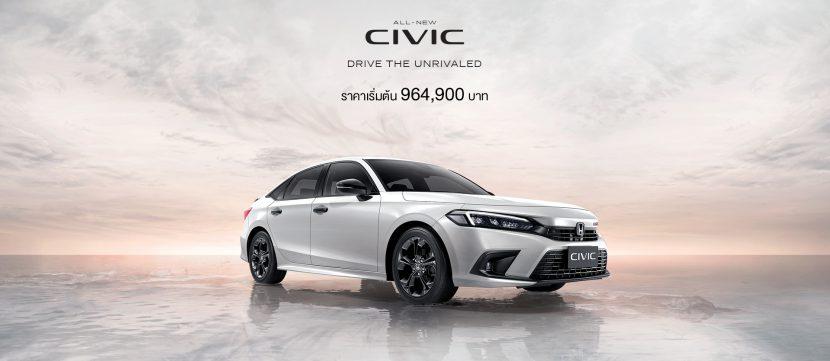 HONDA CIVIC 2021   2022 ฮอนด้า ซีวิค ใหม่ ราคาและตารางผ่อน เริ่ม 10,000 บาท