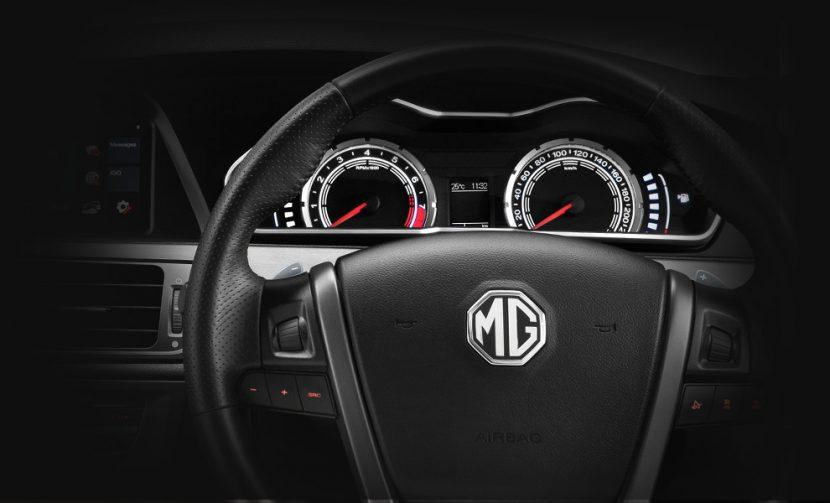New MG6 2017 เริ่มต้น 898,000 บาท ผ่อนเพียง 9,923 บาท