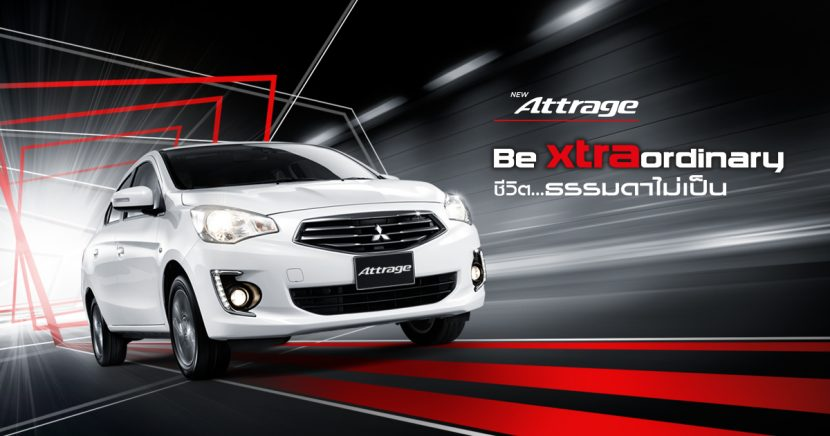 Mitsubishi Attrage มิตซูบิชิ แอททราจ 2018 1 Mitsubishi Attrage   มิตซูบิชิ แอททราจ 2018 ราคาและโปรโมชั่นดอกเบี้ย 0%