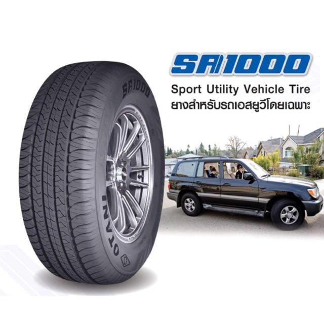 OTANI SA1000 ยาง SUV คุ้มค่าทุกการเคลื่อนไหว