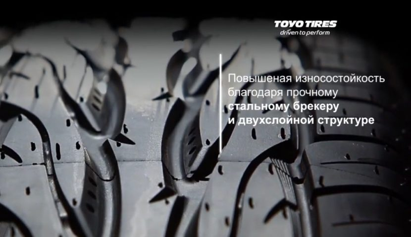 TOYO PROXES ST II มากกว่างศิลปะ คือสมรรถนะ และความเงียบ