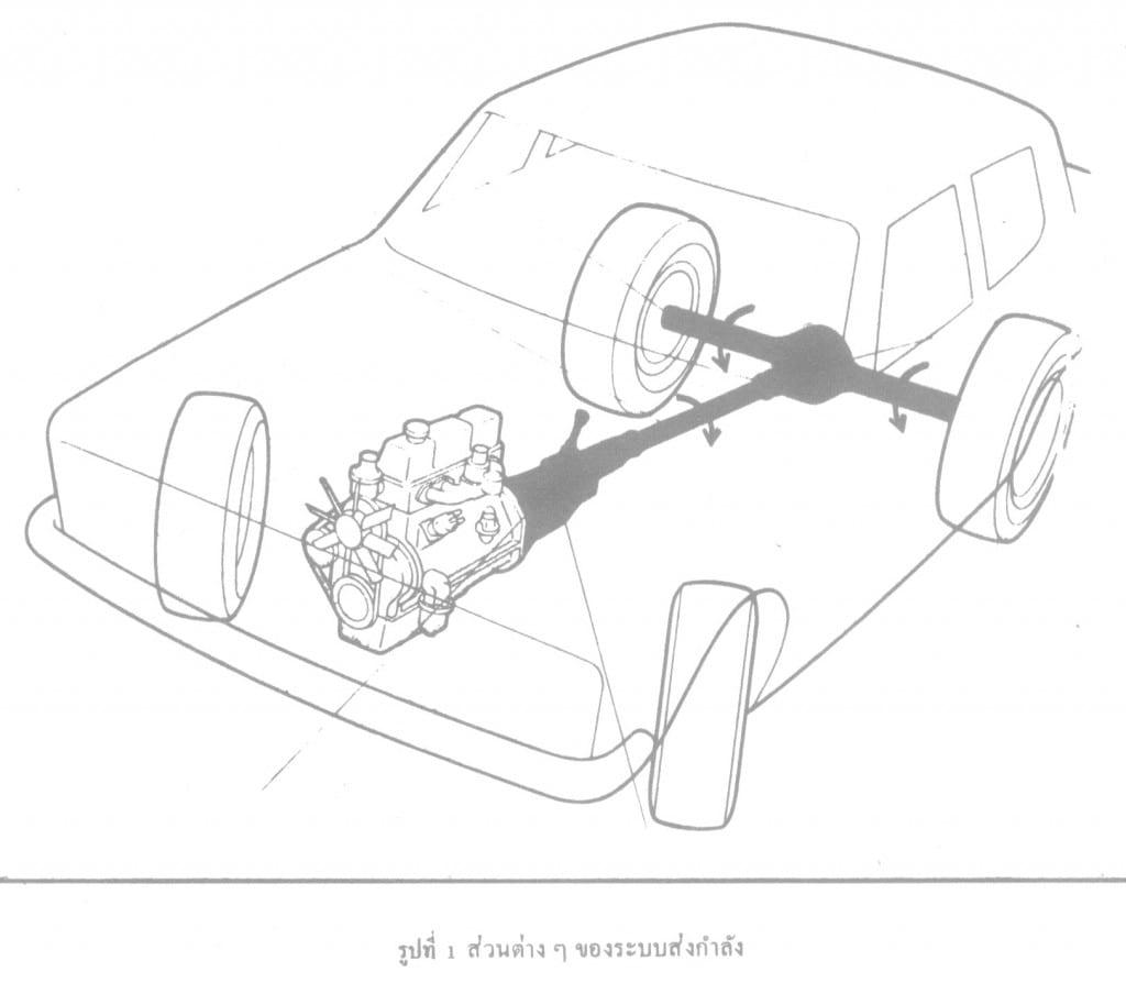 car-0166.1