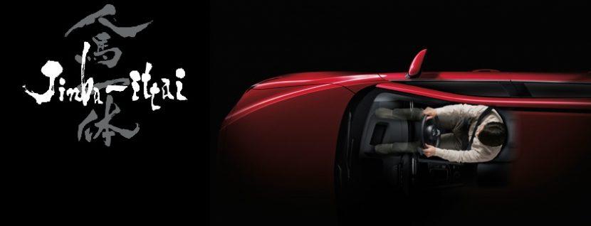 car feature interior smal MAZDA CX 5 2018 ราคา โปรโมชั่นตารางผ่อนพร้อมข้อเสนอพิเศษ