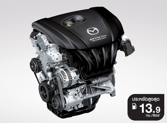 car feature performance big02 MAZDA CX 5 2018 ราคา โปรโมชั่นตารางผ่อนพร้อมข้อเสนอพิเศษ