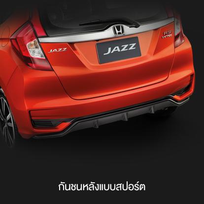 New HONDA JAZZ 2020 – ฮอนด้า แจ๊ส ราคา ตารางผ่อนและโปรโมชั่น