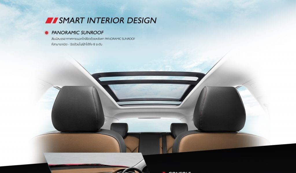 mgzs design 03 1024x598 MG ZS 2018 ราคา โปรโมชั่น และตารางผ่อน ผ่อนเริ่มต้น 7,000 บาท