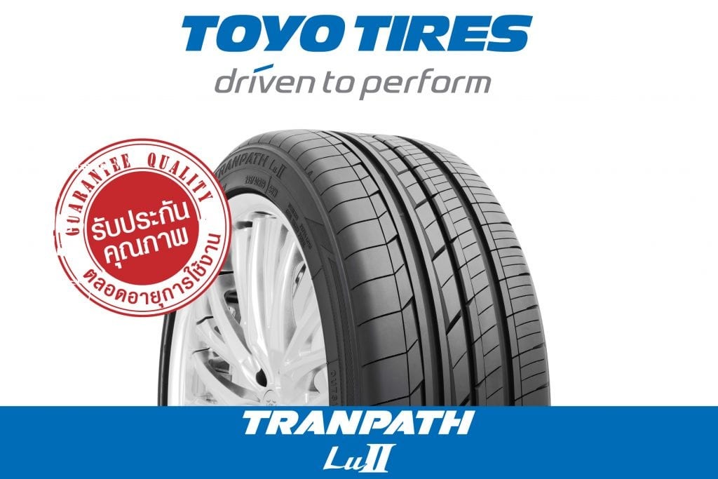 preview TOYO TALU2 side guarantee 1024x683 TOYO TRANPATH Lu II ยอดยางแดนปลาดิบของรถยนต์อเนกประสงค์