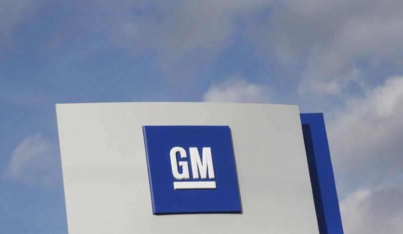 Goodyear คว้ารางวัล จากเจนเนอรัล มอเตอร์ (GM)