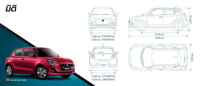 swift spec pic 2018 TOYOTA YARIS 2018 vs SUZUKI SWIFT 2018 หมัดต่อหมัดกับศึก Eco car